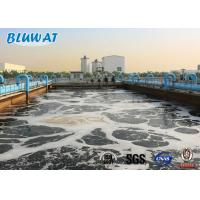 Quality Municipal Water treatment Coagulant And Flocculant CAS No.9003-05-8 for sale