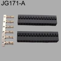 Quality pcb connector 2.0mm TJC8 type JG171-A for sale
