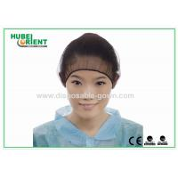 Buy cheap Black Nylon Hairnet Disposable Head Cap Comfortable Breathable Snood from wholesalers