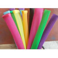 Quality Custom Size Expandable Braided Cable Sleeving For Automobile Wires Harness Protection for sale