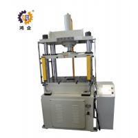 Buy PLC Control Four Column Hydraulic Press Machine For Touch Screen 40T at wholesale prices