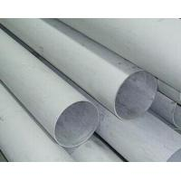 Quality 304 316 316L Stainless Steel Pipe Tube , Seamless Steel Pipe For Fluid Transport for sale