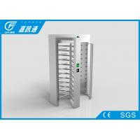 Quality Stainless Steel Full Height Turnstile 30 Person / Min IC / ID Card Reader For Office Building for sale