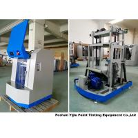 Buy cheap Fully Automatic Clamping Paint Shakers , 5 Gallon Paint Mixing Machines from wholesalers