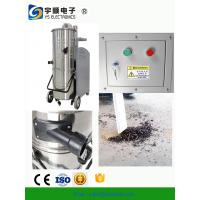 Quality Residue Free Industrial Wet Dry Vacuum Cleaners,Stainless steel and metal frame vacuum cleaner supplier for sale