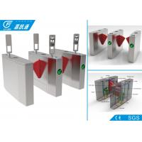 Quality Comercia Retractable Flap Barrier Turnstile Lane Width 550mm Long Service Life for sale