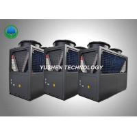 Buy cheap 90 KW Air Energy Heat Pumps , 1500 - 2000 Sqm Small Air Source Heat Pump from wholesalers