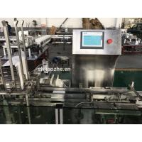 Quality Electric Automatic Carton Packing Machine , Auto Packing Machine For Mask for sale