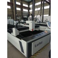China Premium Industrial Laser Cutting Machine Metal Laser Cutter For 5mm 10mm 20mm on sale