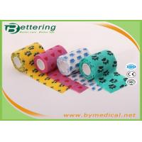 Quality Veterinary Comfortable Animal Paw Printing Elastic Self Adhesive Wrap Bandages Cohesive Wrap for sale