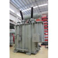 Quality 35kV Industry Electric ARC Furnace Oil Immersed Power Transformer 63000kVA for sale