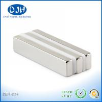 Quality N45 Permanent Neodymium Block Magnets Rare Earth Magnets Extra Strongest For Motor for sale