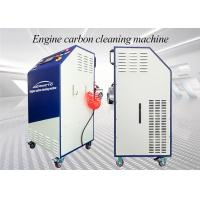 Quality Diesel Automotive Carbon Cleaner / Engine Decarbonizing Machine Chemical for sale