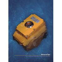 Buy On - off Waterproof Electric Actuator , Control Valve Electric Actuator at wholesale prices