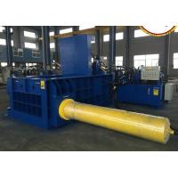 Buy Waste Scrap Metal Baler Power Press Machine Hydraulic Driving 450 X 450mm at wholesale prices