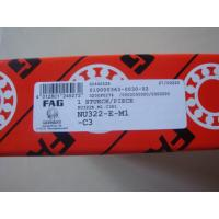 Quality FAG Bearing can support high radial loads N1020-K-M1-SP for sale