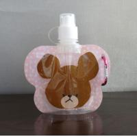 Quality 480ML Animal Collapsible Water Bag/Foldable Water Bottle with Colorful Printing for sale