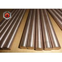 Quality High Hardness Copper Tungsten Rod Machinable ISO / RoHs Approval for sale