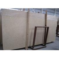 Quality Egyptian Yellow Marble Stone Slabs For Exterior Wall Decoration 2800kg/M3 for sale