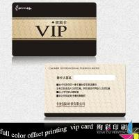 Quality Offset PVC Printed Plastic Cards for sale
