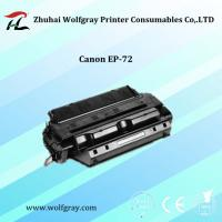 Quality Compatible for CanonEP-72 toner cartridge for sale
