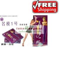 Quality Mingmo natural herbal slimming capsules for sale