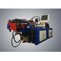 Buy Hydro cylinder servo control cnc pipe bending machine for copper or aluminum tube bending at wholesale prices