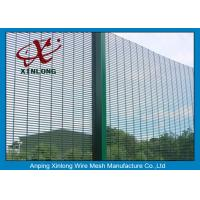 Quality Anti-ultraviolet High Voltage 358 High Security Fence / Welded Mesh Fencing for sale
