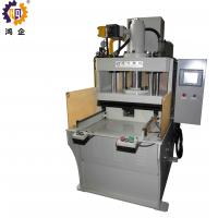 Quality Reliable Operation Hydraulic Cold Press Industrial Machine For PC / PE / PVC Film 10T for sale