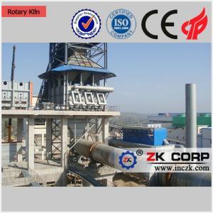 China Vertical Shaft Lime Kiln, High Quality Vertical Shaft Lime Kiln, Rotary Kiln on sale