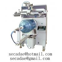 Quality 6 station silk screen machine for sale