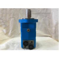 Buy cheap OMS of OMS80,OMS100,OMS125,OMS160,OMS200,OMS250,OMS315,OMS400,OMS500  Orbital Hydraulic Motor from wholesalers