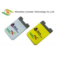 Buy Soft Lycra Cell Phone Holder With 3M Sticker Adhesive And Spandex Fabric at wholesale prices