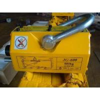 Quality Magnetic Lifter (JG) for sale