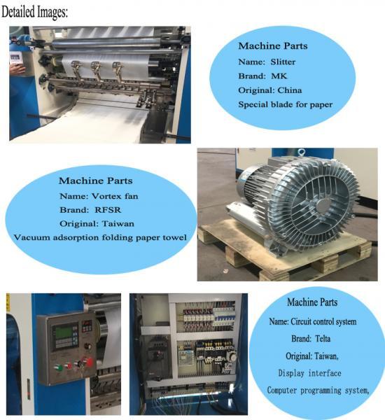 Tissue paper machine.jpg