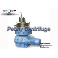 Buy cheap Separator - Centrifuge PDSLA-400 / 600 Disc Type Latex Extracting Equipment from wholesalers