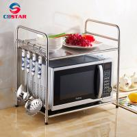 Buy cheap Microwave Oven Shelf, Stainless Steel Dish Rack Kitchen Organizer Counter Cabinet Storage Shelf from wholesalers