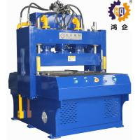 Quality Blue Steel Hydraulic Hole Punch Machine For Film Product And Soft Material 200T for sale