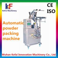 Quality corn powder packing machine for sale