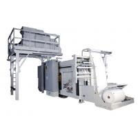 Quality High Weighing Accuracy FFS Automatic Machine For Granule / Peanuts / Seeds for sale