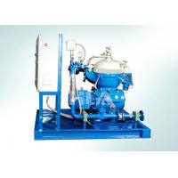 China Disc Stack Centrifugal Heavy Fuel Oil Purifier Liquid Solids Separation on sale