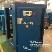 Stationary 45KW 8Bar Screw Air Compressor For Spray Painting