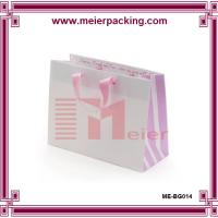 Quality Square bottom paper bags/Lovely pink boutique paper packaging bags/Pink printed gift paper bag ME-BG014 for sale