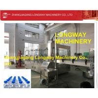 China China Small Mineral Water Bottling Plant on sale