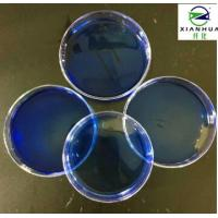 Buy cheap Better  Bleaching / Dyeing Evenness Textile Auxiliary Agents LBS-10 For Package Yarn from wholesalers
