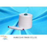 Buy cheap Spun Polyester Yarn 20 / 2 20 / 3  Anti - Bacteria , Customized Polyester Staple Yarn from wholesalers