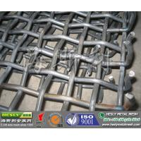 Quality Hook Crimped Wire Mesh, Crimped Wire Mesh for Mining, Heavy duty Crimped wire mesh for sale