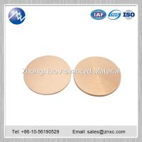 China High purity 99.9999% copper sputtering target dia 25~350mm Cu target 6N for coating on sale