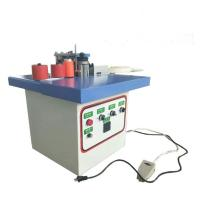 Buy cheap Portable manual pvc wood edge banding tape making machine woodworking from wholesalers