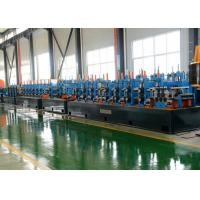Quality High Speed Pipe Milling Machine For Carbon Furniture Tubes BV ISO Listed for sale